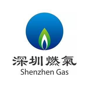 深圳市燃氣