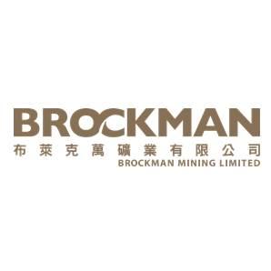 Brockman Mining