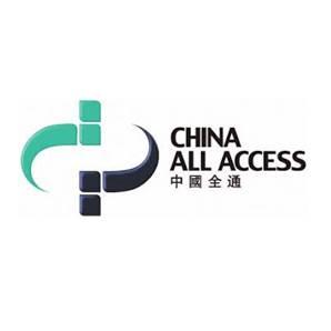 China All Access