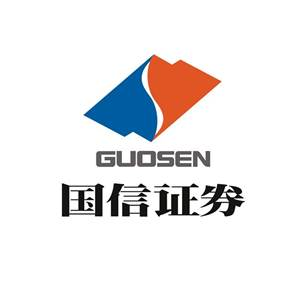 Guosen