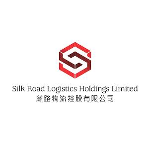 Silk Road Logistics